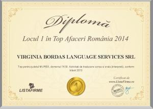 Diploma_2013